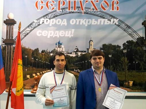 SerpukhovLidery27.02.17