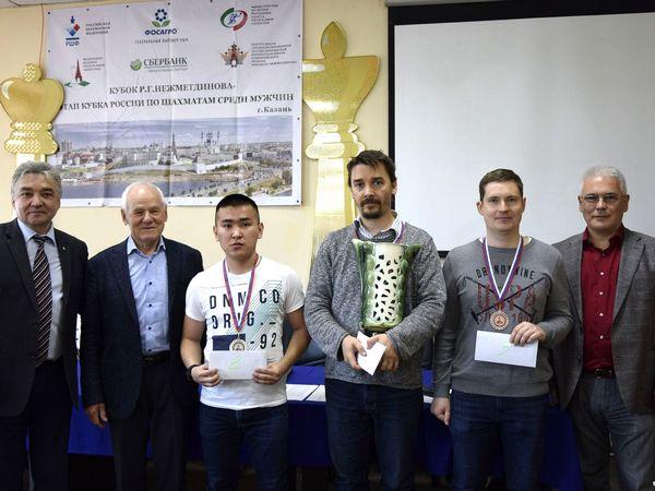 Kazan31.05.17