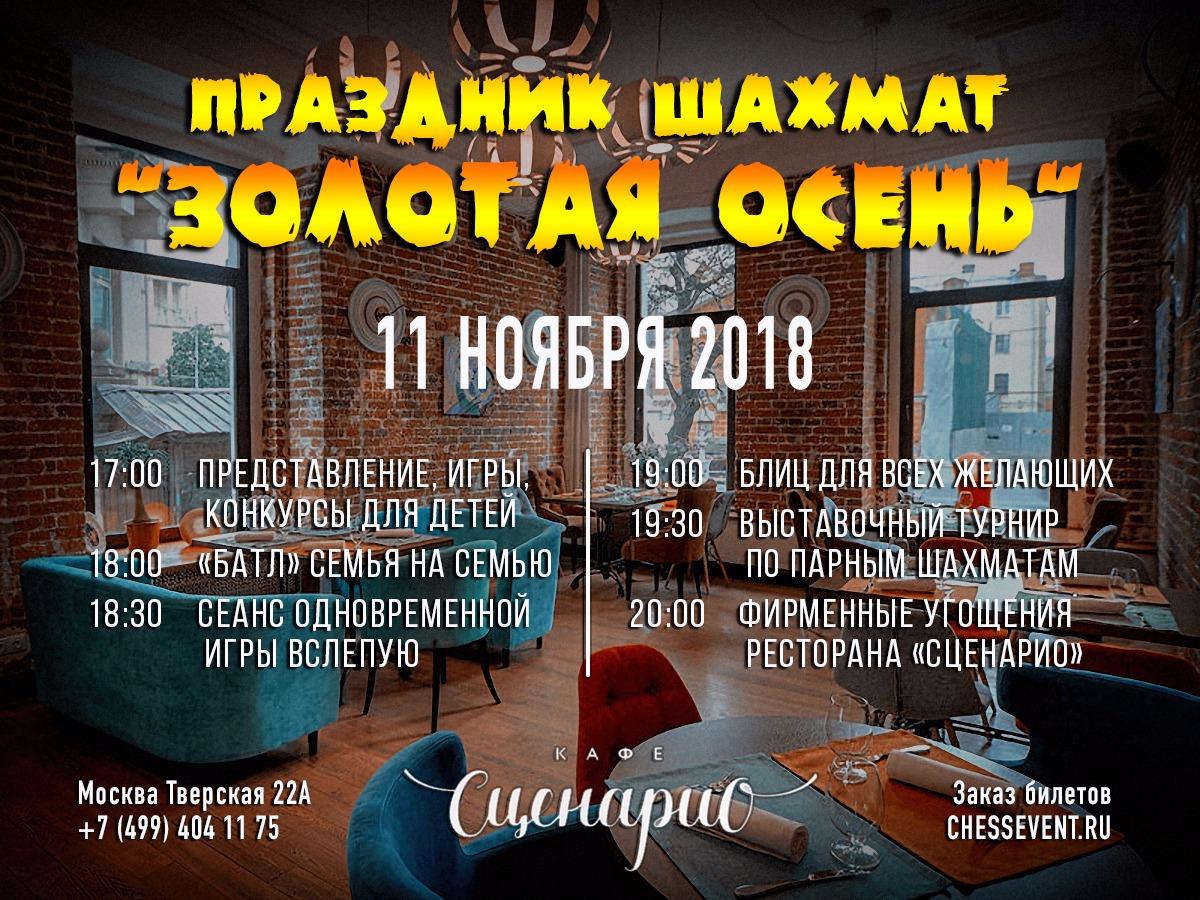 IMG-20181016-WA0003